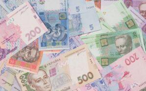 Офіційний курс валют: гривня зміцнилась до долара та євро