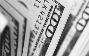 Офіційний курс валют: долар та євро майже не змінились в…