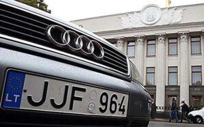 Максимум за 1000 євро: Комітет рекомендує Раді схвалити законопроєкт про…