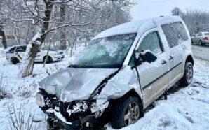 Поліція Івано-Франківщини розслідує смертельну ДТП. ФОТО