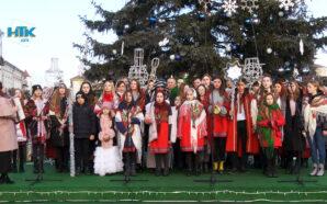 Коломия колядує: біля міської ялинки виступили художні колективи ОТГ. ВІДЕО