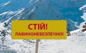 Прикарпатців попереджають про сніголавинну небезпеку
