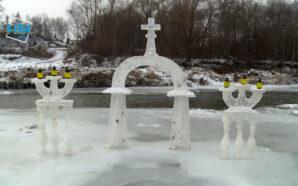 На Коломийщині створили льодове містечко. ВІДЕО
