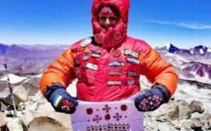 Іванофранківка Христина Мохнацька підкорила найвищий вулкан світу Охос-дель-Саладо