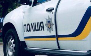 Прикарпатські правоохоронці виявили наркотичні і психотропні речовини у студента. ФОТО