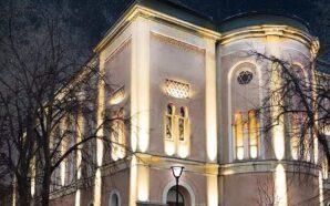 Синагогу в Івано-Франківську відремонтують за грантові гроші