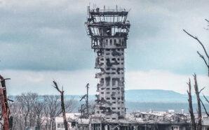 Сьогодні – День пам'яті захисників Донецького аеропорту