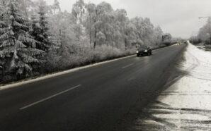 На Прикарпатті забезпечений проїзд на всіх дорогах державного значення –…