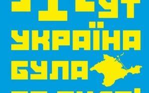 Голова ОДА Андрій Бойчук висловив радикальну позицію до річниці окупації…