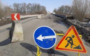 На Прикарпатті продовжили капремонт майбутньої швидкісної траси М-12. ФОТО