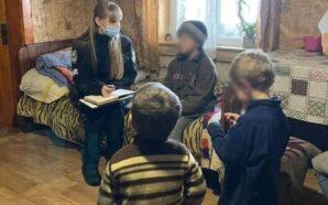 Прикарпатські ювенальні поліцейські працюють із сім'ями, де є діти, які…