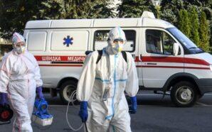 Приблизно 70 % медиків екстреної допомоги Прикарпаття перехворіли на COVID-19