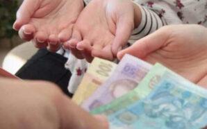 Понад 14 мільйонів гривень аліментів стягнули відділи державної виконавчої служби…