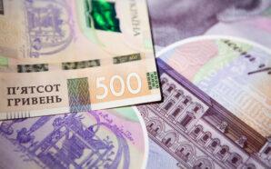 Курс валют на 24 лютого: скільки коштують долар і євро