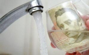З 1 березня у Коломиї підвищать тариф на воду