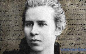 Сьогодні – 150 років від дня народження Лесі Українки