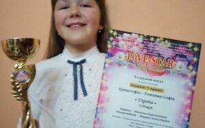 Дві талановиті прикарпатки стали лауреатами першої премії на Міжнародному конкурсі…