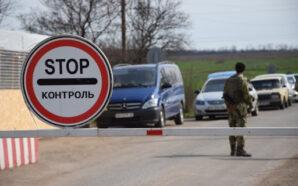 На Прикарпатті затримали людей, які незаконно переправляли громадян через кордон
