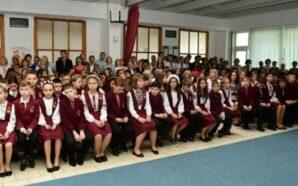Два ліцеї Франківщини увійшли у сотню найкращих шкіл України