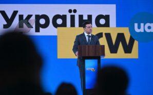 """""""Ми налаштовані успішно втілити дієву судову реформу, щоб в Україні…"""