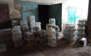 На Івано-Франківщині з незаконного обігу вилучено партію фальсифікованих алкогольних напоїв