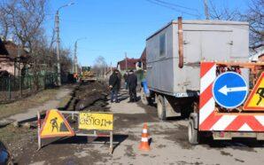 У Коломиї розпочали ремонт вулиці Винниченка. ФОТО