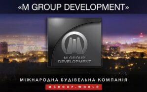 За підтримки M GROUP DEVELOPMENT відбудеться поєдинок між Владиславом Сіренком…