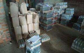 На Франківщині з незаконного обігу вилучено партію фальсифікованих алкогольних напоїв.…