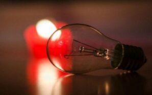 Де завтра у Калуші не буде світла – список вулиць