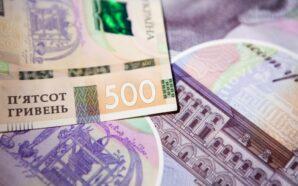 Курс на 4 березня: скільки коштує валюта сьогодні