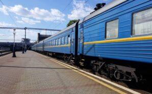 Від завтра на Прикарпатті призупинять рух приміських поїздів