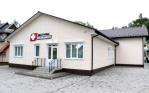 У Косівському районі відкрили нову амбулаторію
