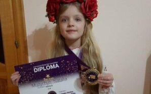 Прикарпатка Наталія Музичин стала лауреатом другої премії на Міжнародному фестивалі-конкурсі