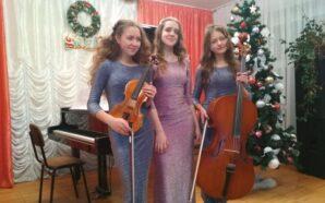 Інструментальне тріо Калуської музичної школи стало лауреатами двох міжнародних конкурсів