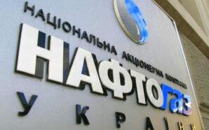 Калуська та Новицька громади можуть отримати по 100 тисяч гривень…