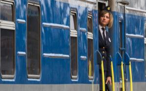 Укрзалізниця вводить індексацію цін на пасажирські перевезення – «плюс» 2%…