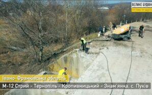 Як на Рогатинщині проходить капітальний ремонт моста. ВІДЕО