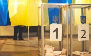 Довибори на Прикарпатті: скасовано всі постанови про недійсні вибори на…