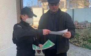 Прикарпатські надзвичайники нагадали мешканцям краю правила пожежної безпеки в екосистемах…