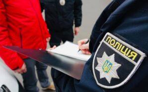 Поліцейські Івано-Франківщини оперативно затримали прикарпатця, який обікрав сусідський будинок. ФОТО