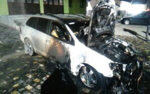 Поліцейські розслідують підпал автомобіля у Калуші. ФОТО
