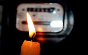Де завтра в Калуші та селах громади не буде світла?…