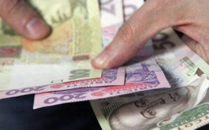 Прикарпатець сплатив більше 95 тисяч гривень аліментів