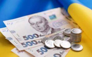 Кабмін підготував порядок виплати ФОПам по 8 тисяч: хто і…