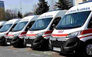 Івано-Франківщина отримає 26 нових автомобілів швидкої допомоги