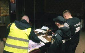 Правоохоронці викрили роботу нелегального грального закладу в Івано-Франківську. ФОТО