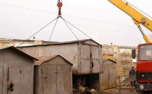 У Франківську демонтують більше сорока гаражів