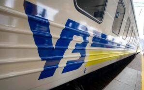 В Україні відновили залізничне сполучення зі всіма регіонами