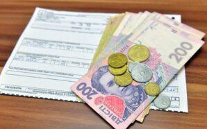 Франківськ не одержав бланки заявок на призначення субсидій