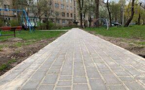 У Франківську відкрили одразу чотири капітально відремонтовані двори. ВІДЕО